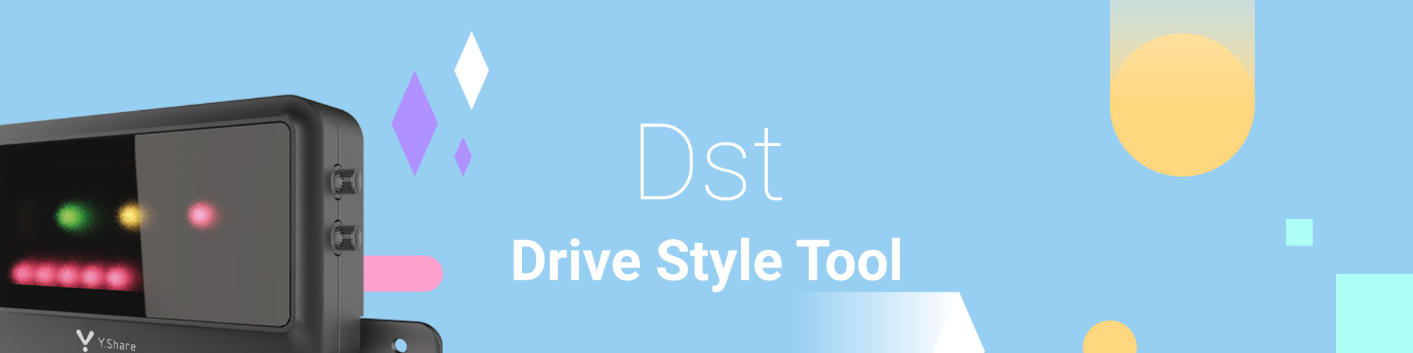 dst drive style tool
